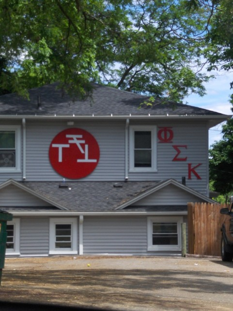 Phi Sig House